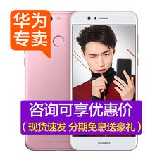 Мобильный телефон Huawei Nova Plus 2s