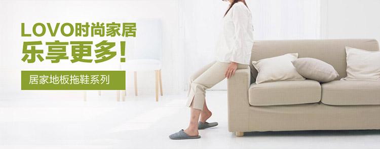 居家地板拖鞋4款再修改4.1_01.jpg