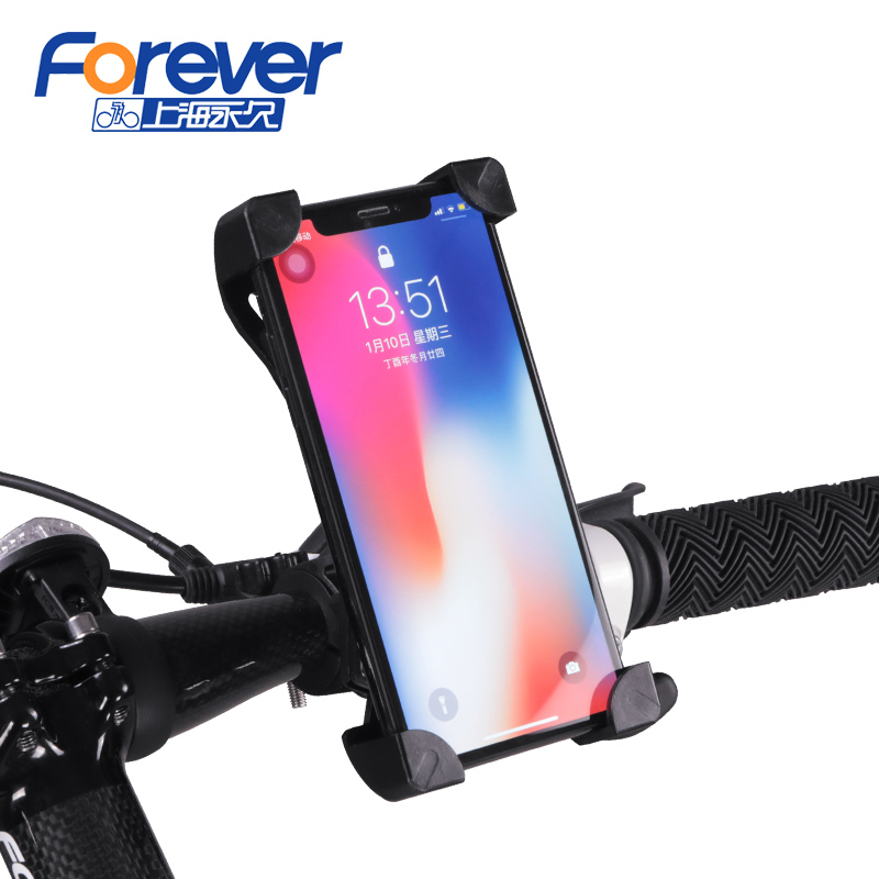 Usd 15 32 Permanent Bicycle Four Claw Mobile Phone Bracket Mountain