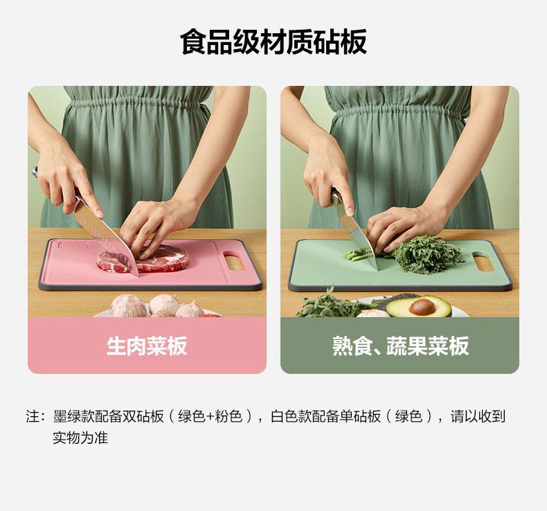 美的 砧板/刀具/筷子  紫外线+热风烘干 消毒机 图11