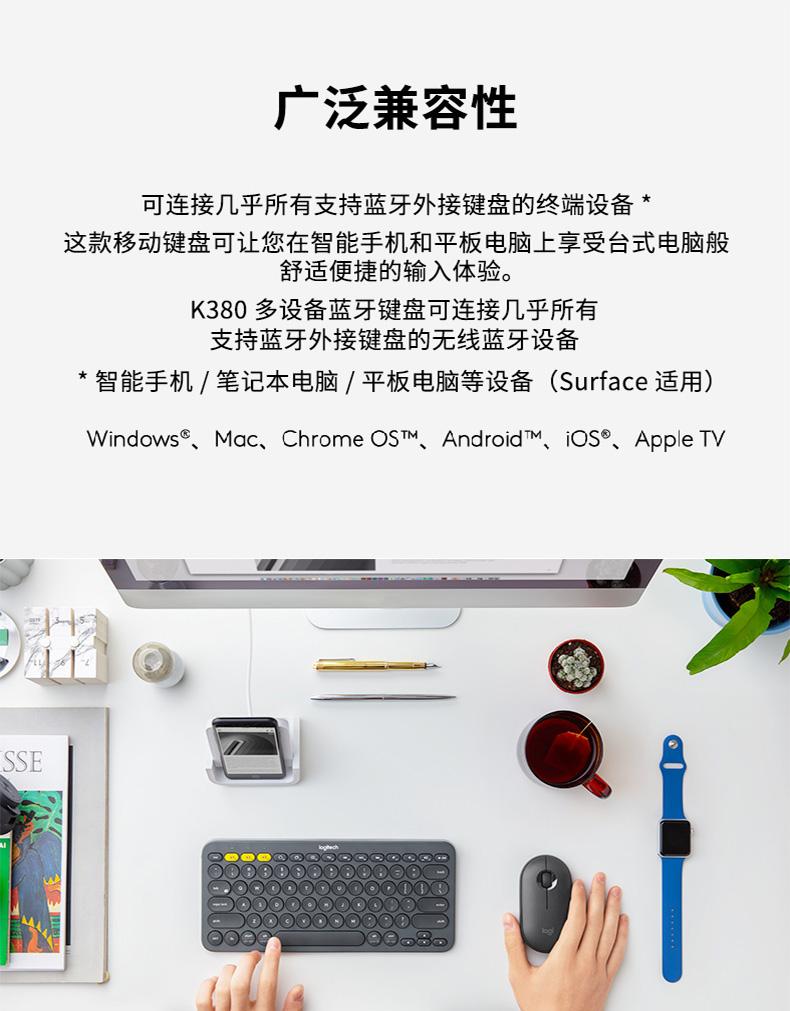 罗技无线蓝牙键盘臺式笔电打字平板手机官方旗舰店详细照片