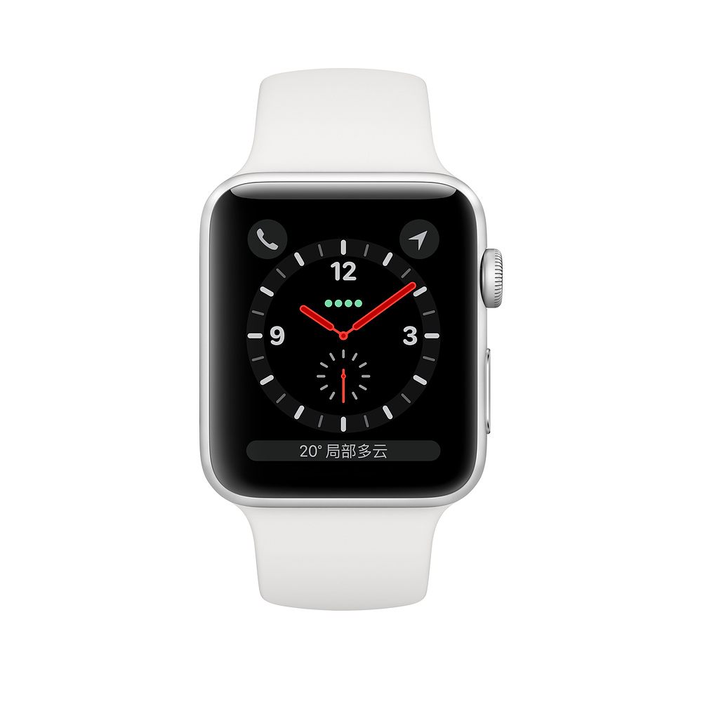 Silver aluminum case with white sports watch