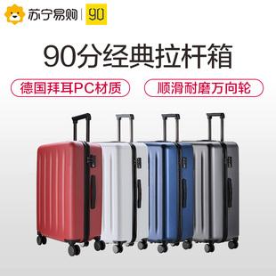 90 филиал род коробки багажник мужской и женщины чемодан колесного бизнес бригада двойной пароль коробка бизнес портативный