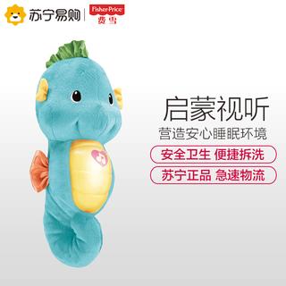 Игрушки и куклы мягкие,  Рыболов звук и свет успокаивать гиппокамп новорожденных отцовство младенец младенец музыка обучения в раннем возрасте плюш головоломка игрушка 0-6 месяцы, цена 1140 руб