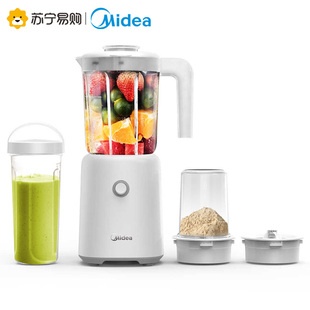 Suning official: American household multifunctional juice extractor