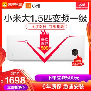 双重优惠:1398元包邮 MIJIA 米家 KFR-35GW-B1ZM-M1 1.5匹 变频冷暖 壁挂式空调