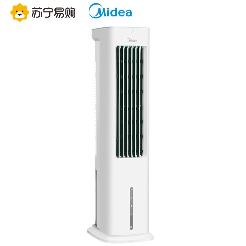 美的35空调扇制冷家用冷风机冷气风扇小型空调移动冷气机制冷