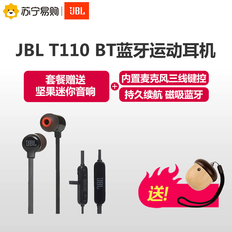 8798997f44c JBL T110 BT wireless Bluetooth sports headset phone Universal Running wire  control in-ear with wheat