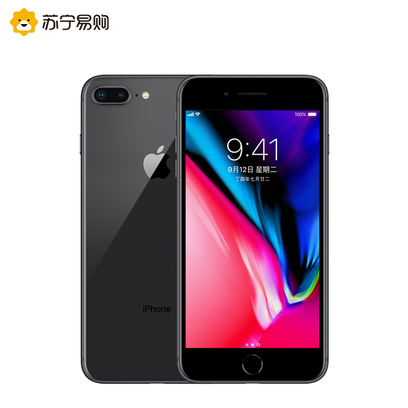 【Limited time low price】Apple/Apple iPhone 8 Plus 64G Smartphone Apple 8p