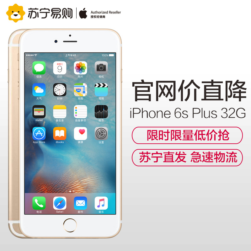 iphone official website usd 1260 20 official website price apple 21681