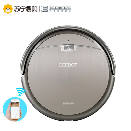 Robot Vacuum Cleaner ECOVACS CEN555 Smart Robotic Cleaning Machine