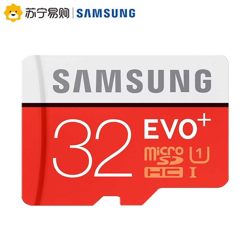 samsung 32g memory card tf32g high speed mobile phone sd card driving recorder memory card memory card 32g