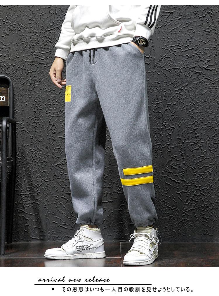 加绒加厚日系撞色哈伦裤健身运动卫裤大码长裤休闲裤男裤子K06P55