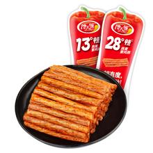 馋大嘴巴燕麦素鸡筋辣条小零食10包