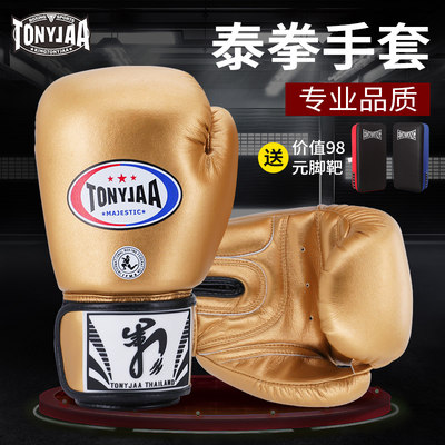 Tonyjaa Tonyja boxing gloves Thai boxing men and women fight boxing Sanda training professional playing bag special purpose