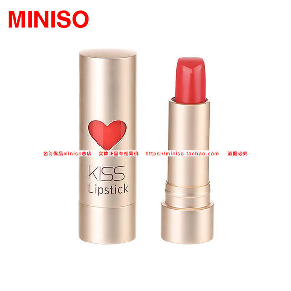 3d87b1d543b5d Famous creation miniso sweet kiss love watery lipstick