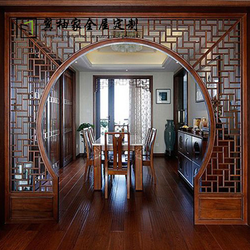 Solid Wood Flower Grid Chinese Solid Wood Month Hole Door Cut Off The Porch  Antique Carved Door Living Room Arched Solid Wood Flower Lattice Doors And  ...