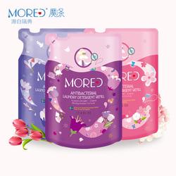 魔涤洗衣液袋500g*3袋天然酵素抗菌洗衣液花香低泡补充装1.5kg