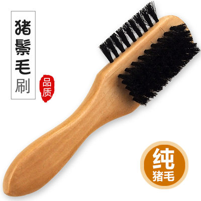 Pure pig hair shoes oil brush soft hair does not hurt shoes brush three brush solid wood handle shoes brush shoe brush cleaning brush
