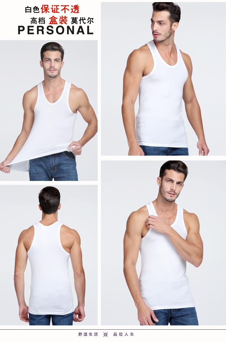 Của nam giới vest phương thức hurdle thể thao thoáng khí áo trung niên cha cotton đáy mùa hè stretch Slim