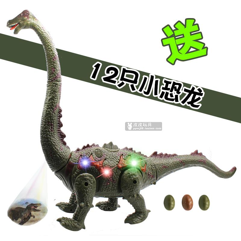 Usd 14 23 Large Electric Dinosaur Toy Will Move To Walk