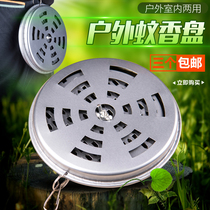 Outdoor Mosquito incense tray seat box indoor internet cafe fishing mountaineering rubber cutting Mountain