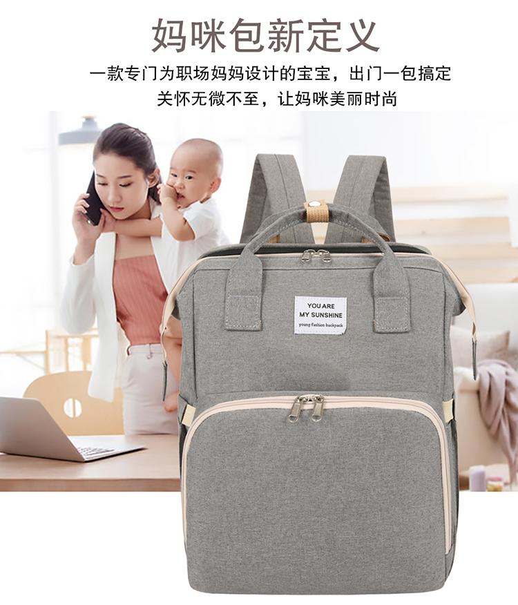 新款妈咪包摺迭婴儿床中床大容量多功能揹包床外出母婴包双肩详细照片