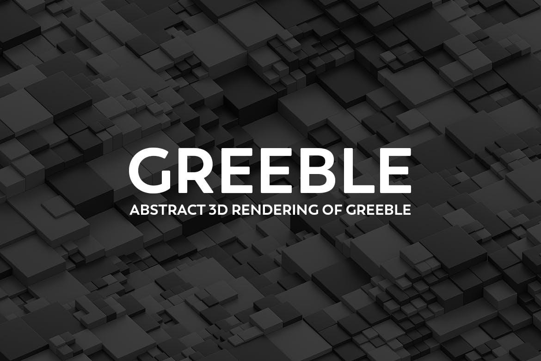 抽象三维绘制城市Greeble背景图素材 Abstract 3D Rendering Of Greeble设计素材模板