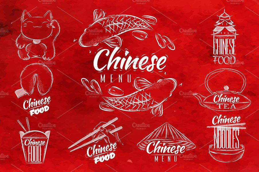 creativemarket_chinese_food_1-1-1.jpg
