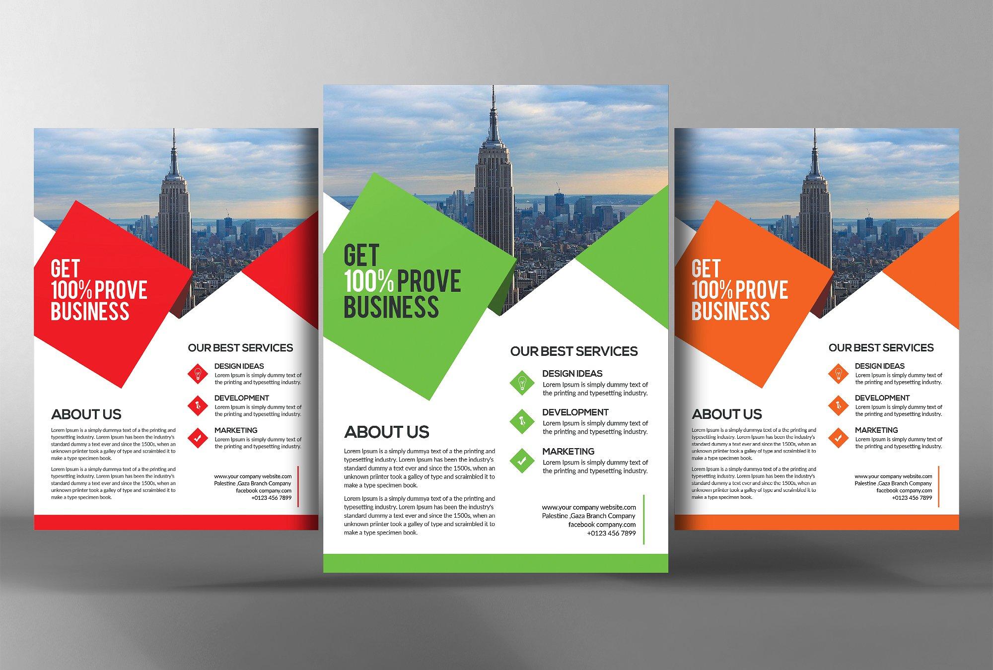 10张商业传单模板DM宣传单PSD设计素材模板