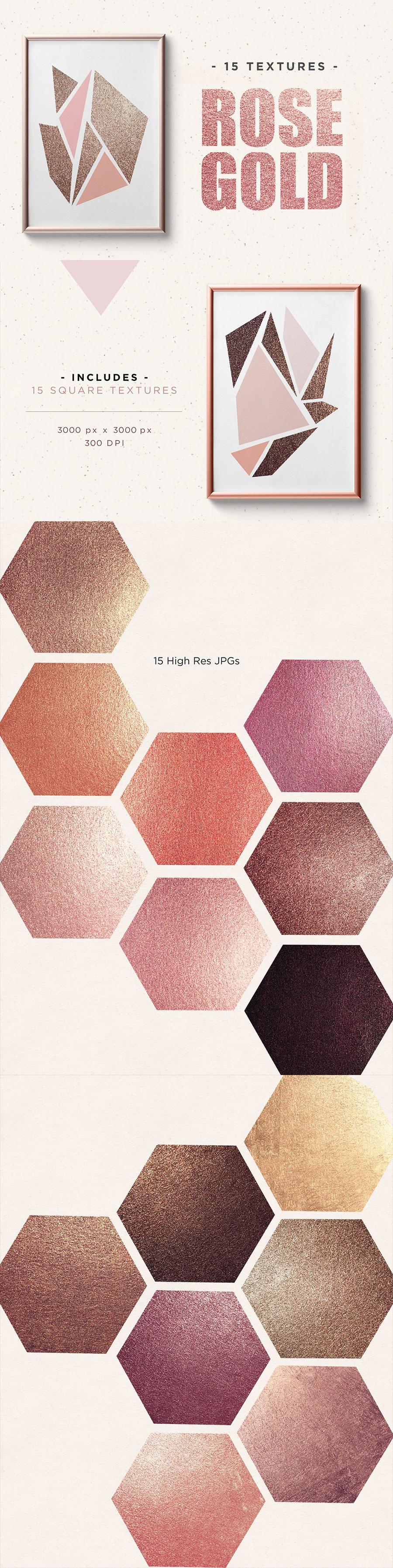 各种个样的玫瑰金质感背景纹理素材下载[jpg]设计素材模板