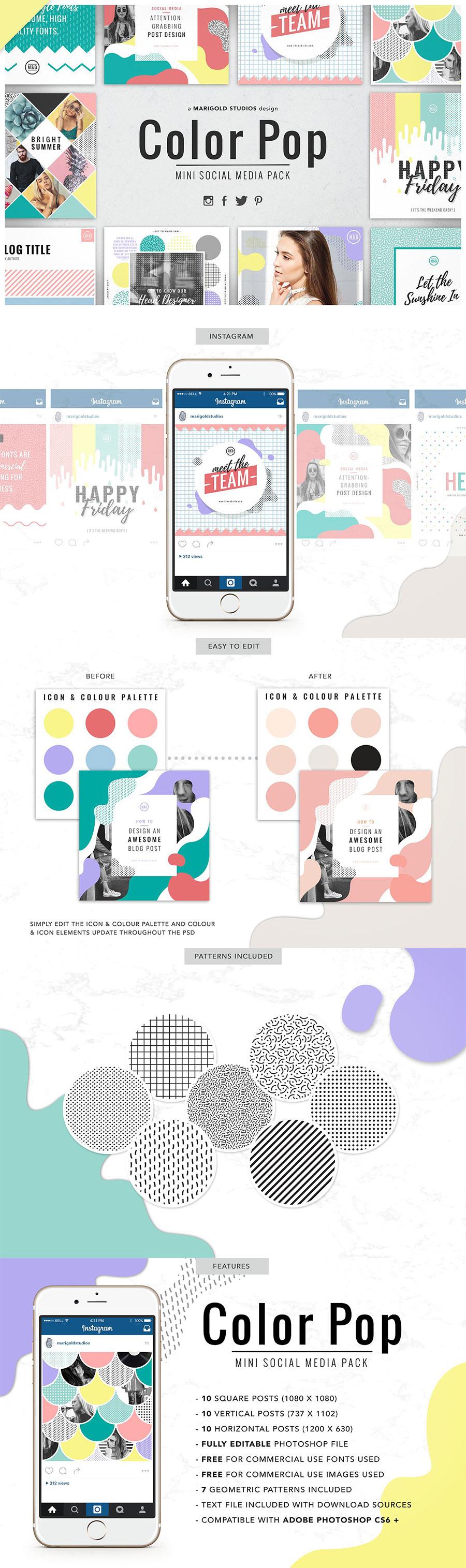 迷你多彩时尚的社交电商媒体广告banner模版PSD下载[PSD]设计素材模板