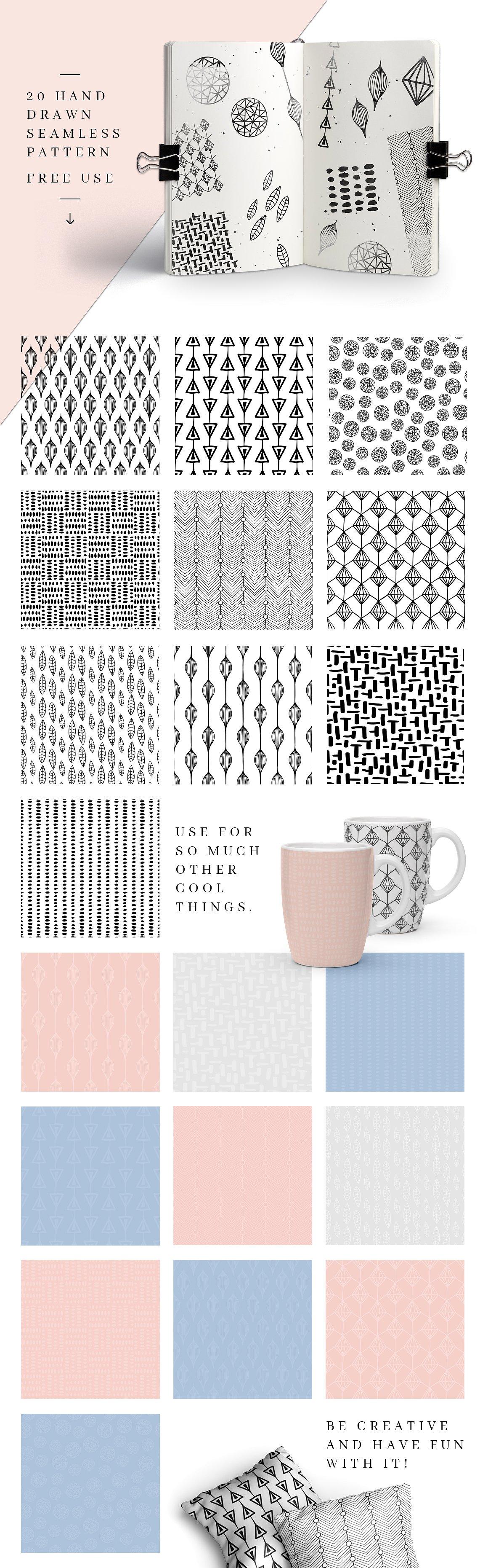20种时尚的无缝图案循环纹理背景素材下载[EPS]设计素材模板
