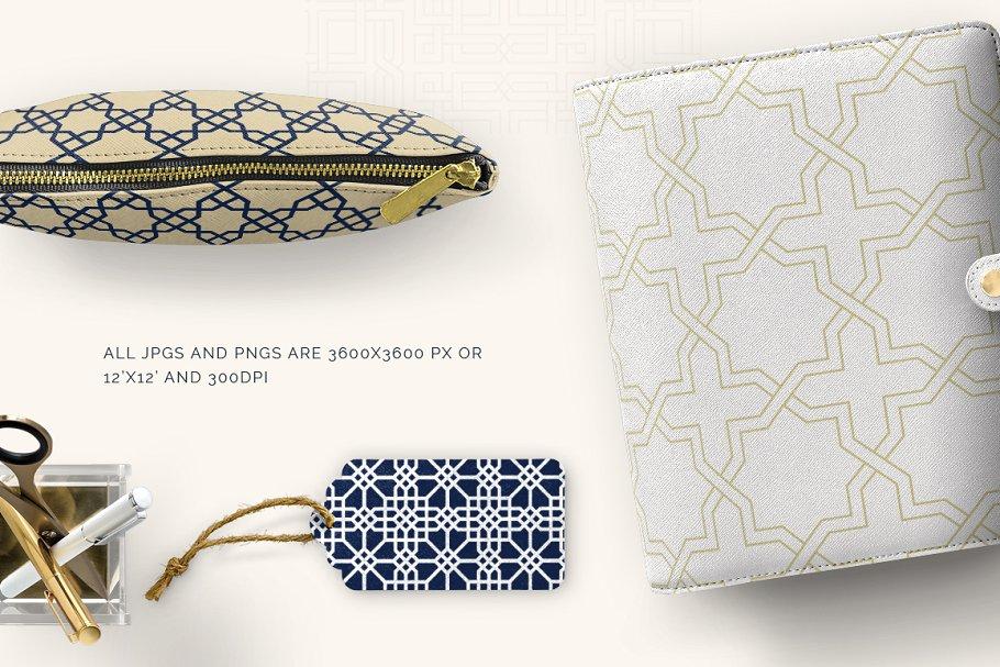 islamic-patterns-8-.jpg