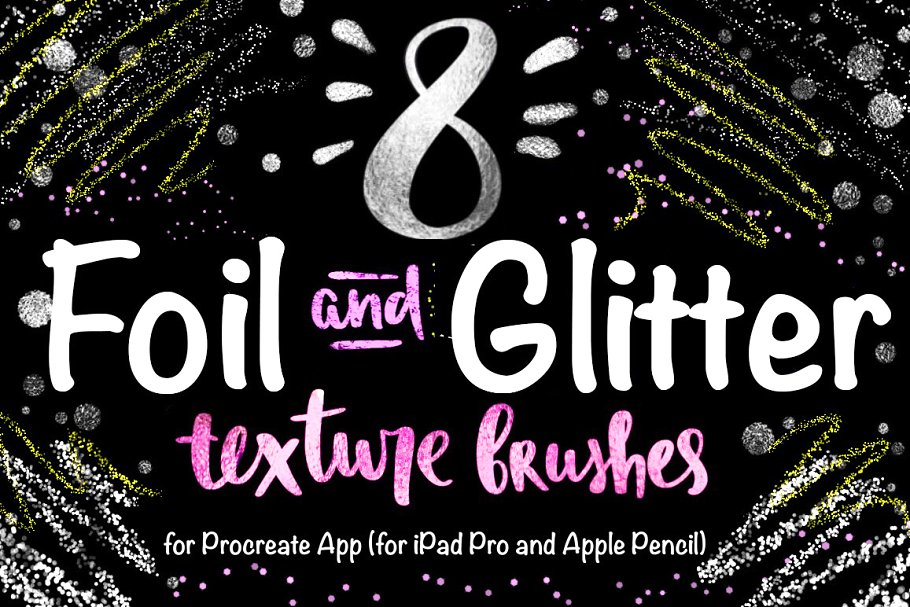 8箔和闪光笔刷 8 Foil & Glitter Procreate-3 Brushes设计素材模板