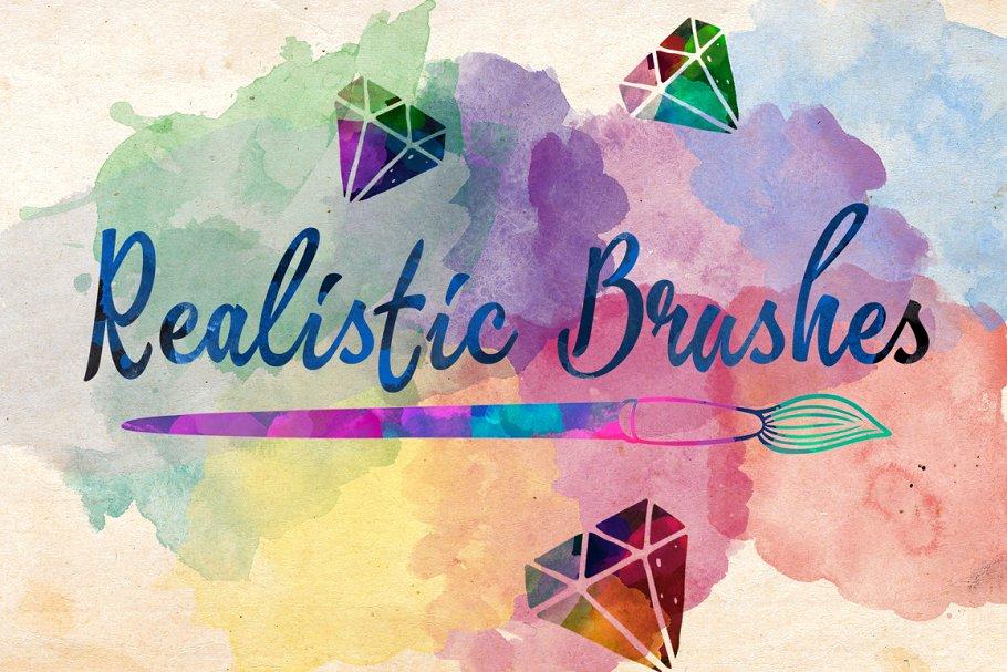 水彩特效笔刷 Realistic Brushes设计素材模板