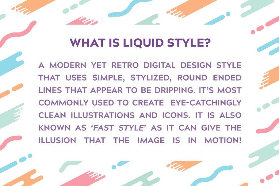 液体样式效果笔刷 Liquid Style Brushes设计素材模板