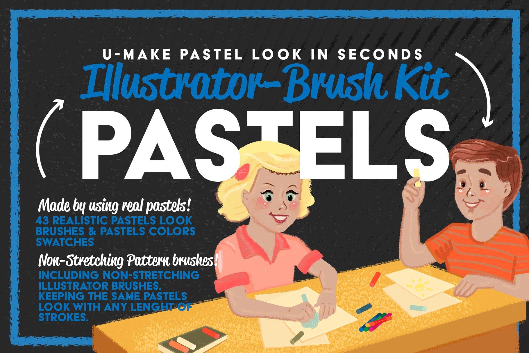 AI插画笔刷下载 Pastels Illustrator Brush-Kit设计素材模板