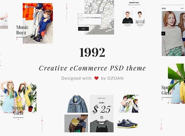 新鲜时尚的电商Web套装PSD下载