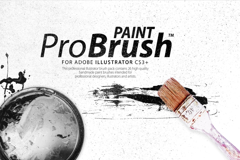 26个高品质的中国风AI矢量专业Illustrator画笔手工画笔笔刷集合设计素材模板
