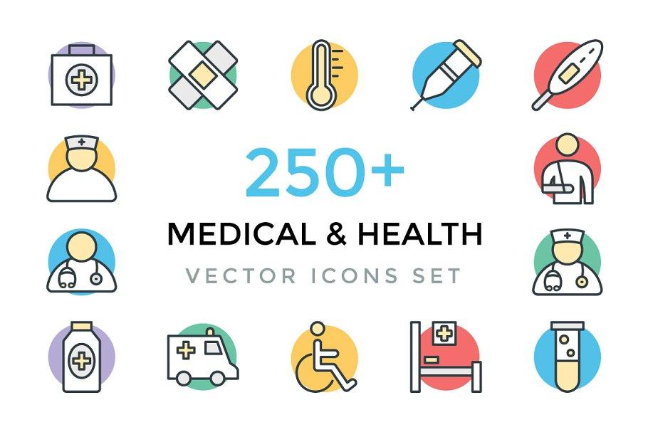 medical-5-1-2.jpg