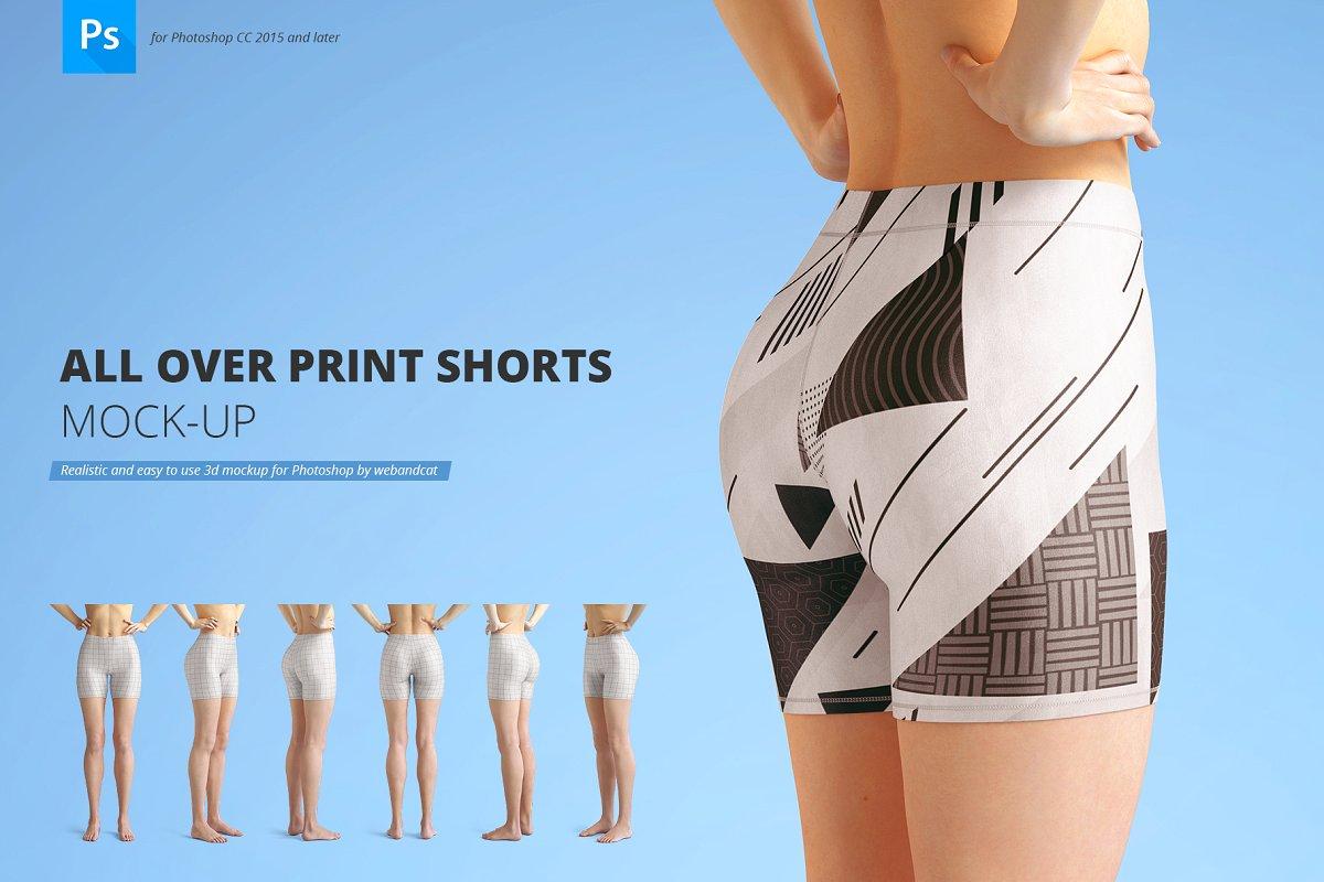 all-over-print-shorts-mockup-3-.jpg