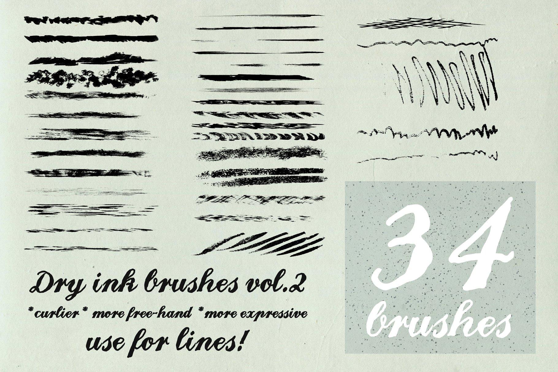 干的墨水笔刷效果 Dry ink brushes VOL.2 scatter&lines设计素材模板
