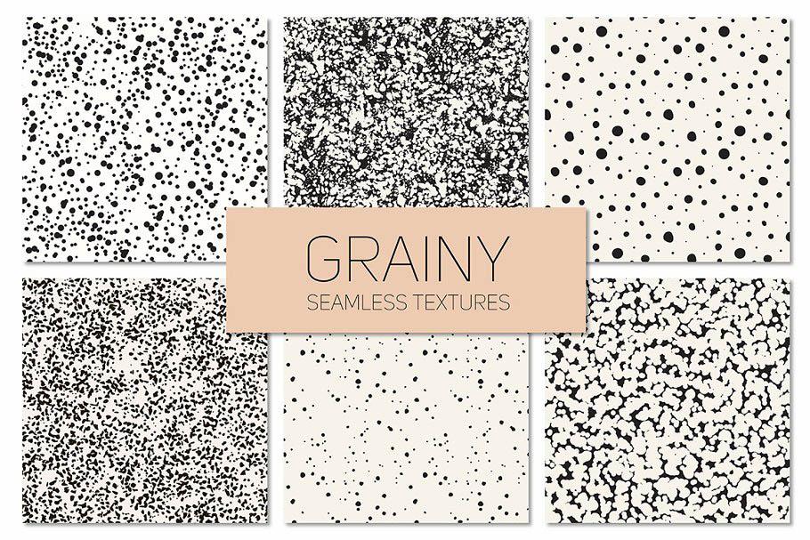 Grainy Seamless Textures 粒状无缝背景纹理