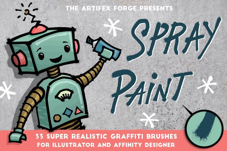 PS喷漆效果笔刷 Spray Paint Brushes设计素材模板