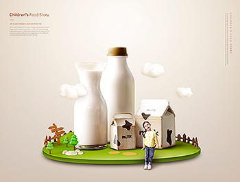 儿童主题牛奶营养饮品宣传海报设计素材