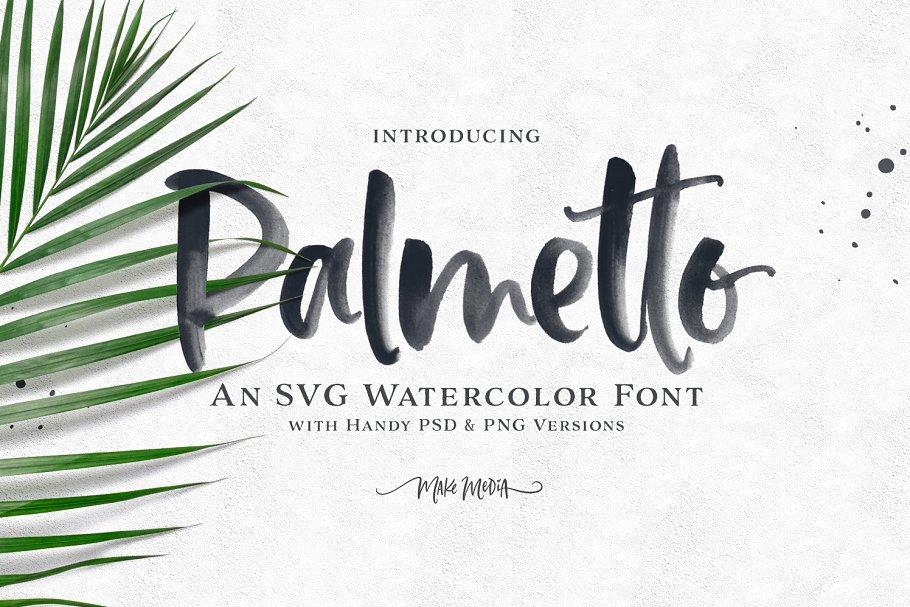palmetto-preview2-.jpg