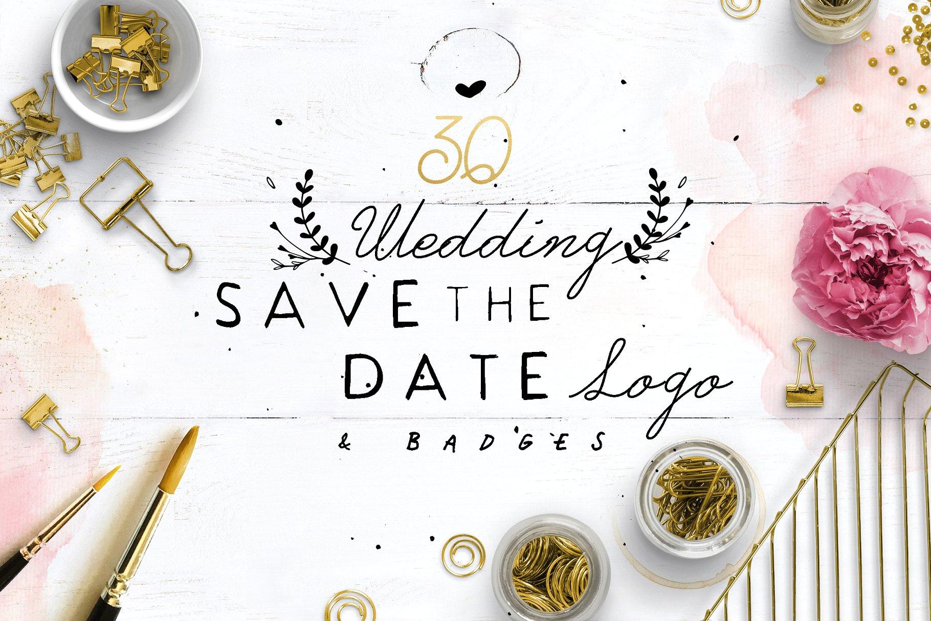 30-save-the-date-wreath-logo-2-.jpg