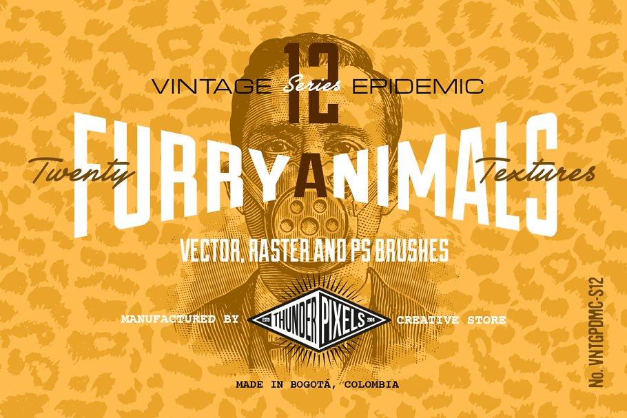 vintage-epidemy-20-furry-animals-04-05-.jpg