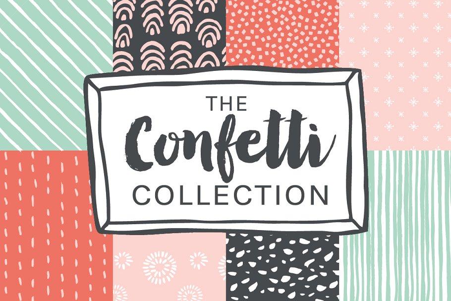confetti-collection-01-.jpg